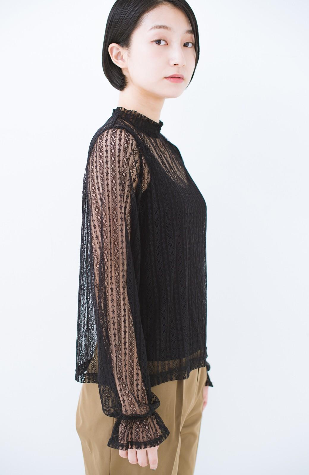 haco! 重ね着にも便利な伸びる女っぽレーストップス <ブラック>の商品写真10