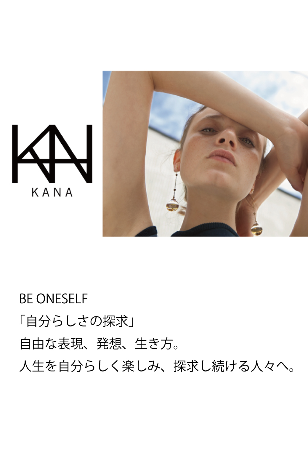 haco! てとひとて KANA MATSUNAMI  Champagne drop  アメリカンチェーンピアス <ゴールド>の商品写真9