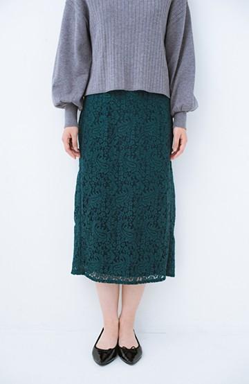 haco! 楽してきれい&女っぽが叶う レースタイトスカート <グリーン>の商品写真