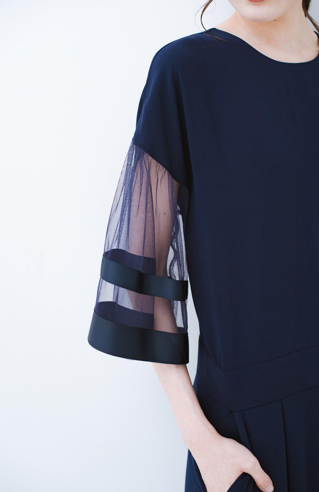 haco! 華やかシーンに浮かず埋もれず 袖チュール&リボンのきれいオールインワン <ネイビー>の商品写真5