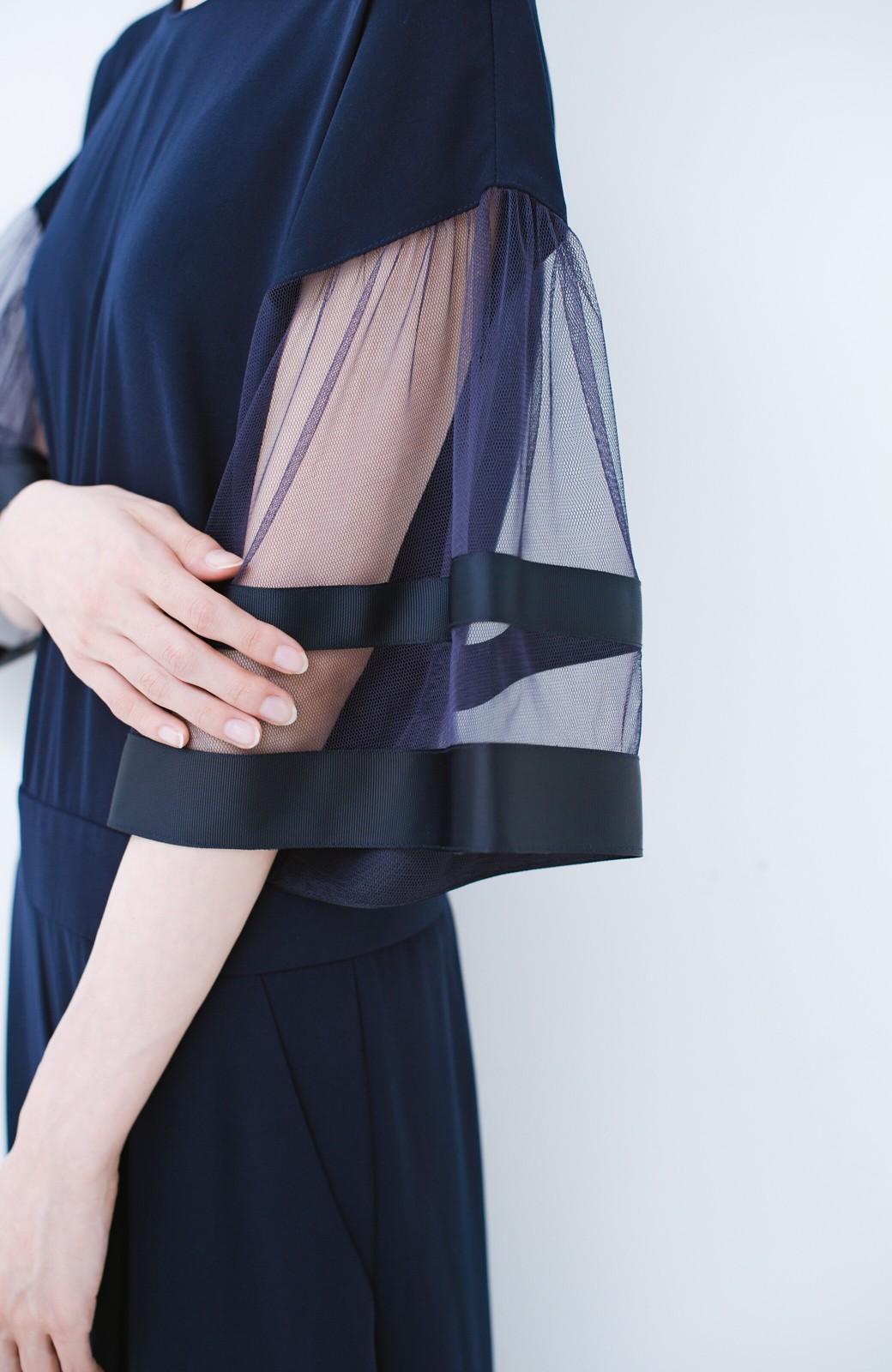 haco! 華やかシーンに浮かず埋もれず 袖チュール&リボンのきれいオールインワン <ネイビー>の商品写真6