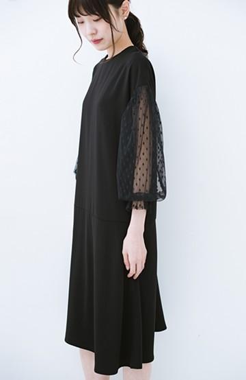 haco! 華やかシーンに浮かず埋もれず ドットチュールの透け袖がかわいい結婚式ワンピース <ブラック>の商品写真