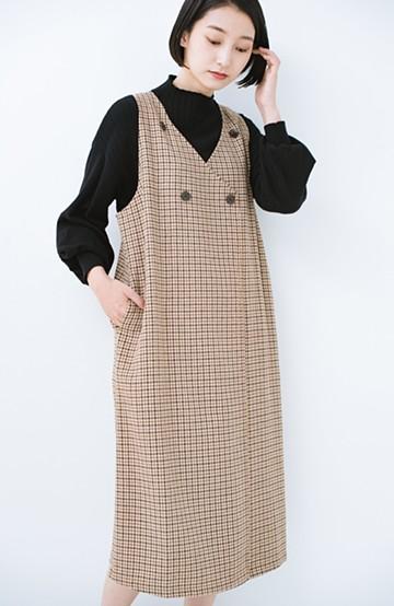 haco! すぽっと着るだけで旬顔完成 千鳥柄のジャンパースカート <ブラウン>の商品写真