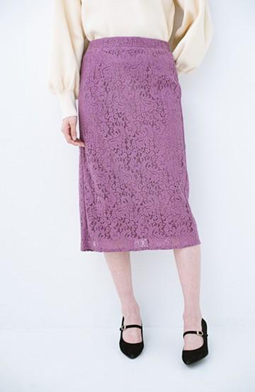 haco! 楽してきれい&女っぽが叶う レースタイトスカート <パープル>の商品写真