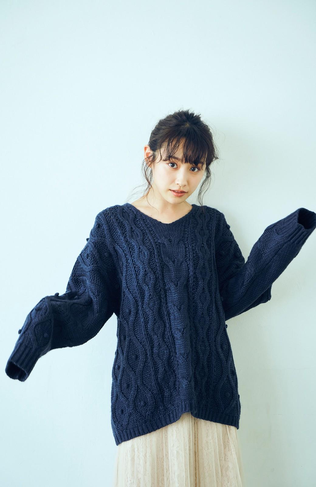 haco! <高橋愛さんコラボ>ラブ&ピースプロジェクト パプコーン編みのウエストマークケーブルニットトップス <ネイビー>の商品写真10