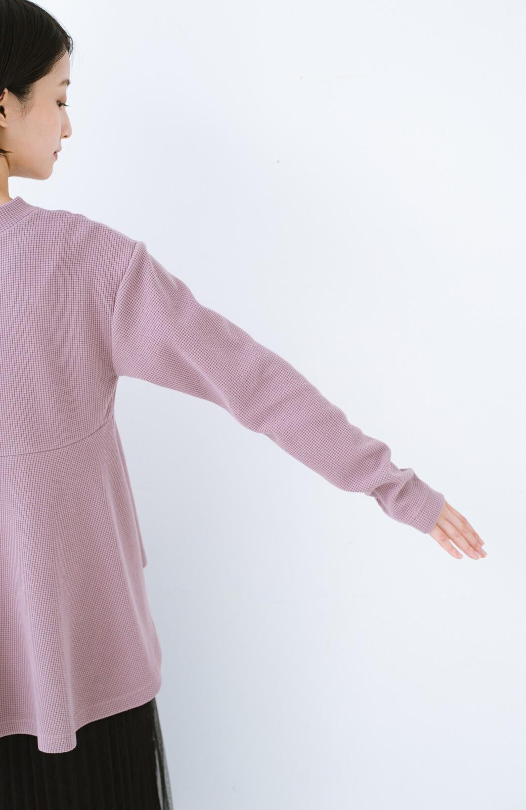 haco! 大人のかわいげをちりばめたフレアーカットソー  <ピンク>の商品写真4