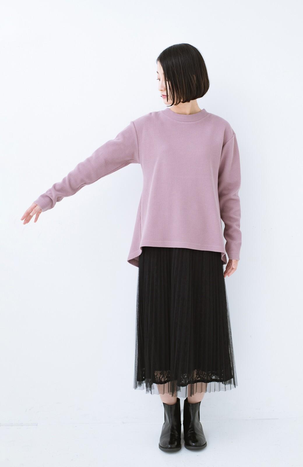 haco! 大人のかわいげをちりばめたフレアーカットソー  <ピンク>の商品写真9