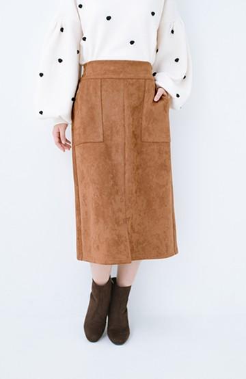 haco! 大人の女っぽ見えを実現させる フェイクスエードスリットスカート <ブラウン>の商品写真