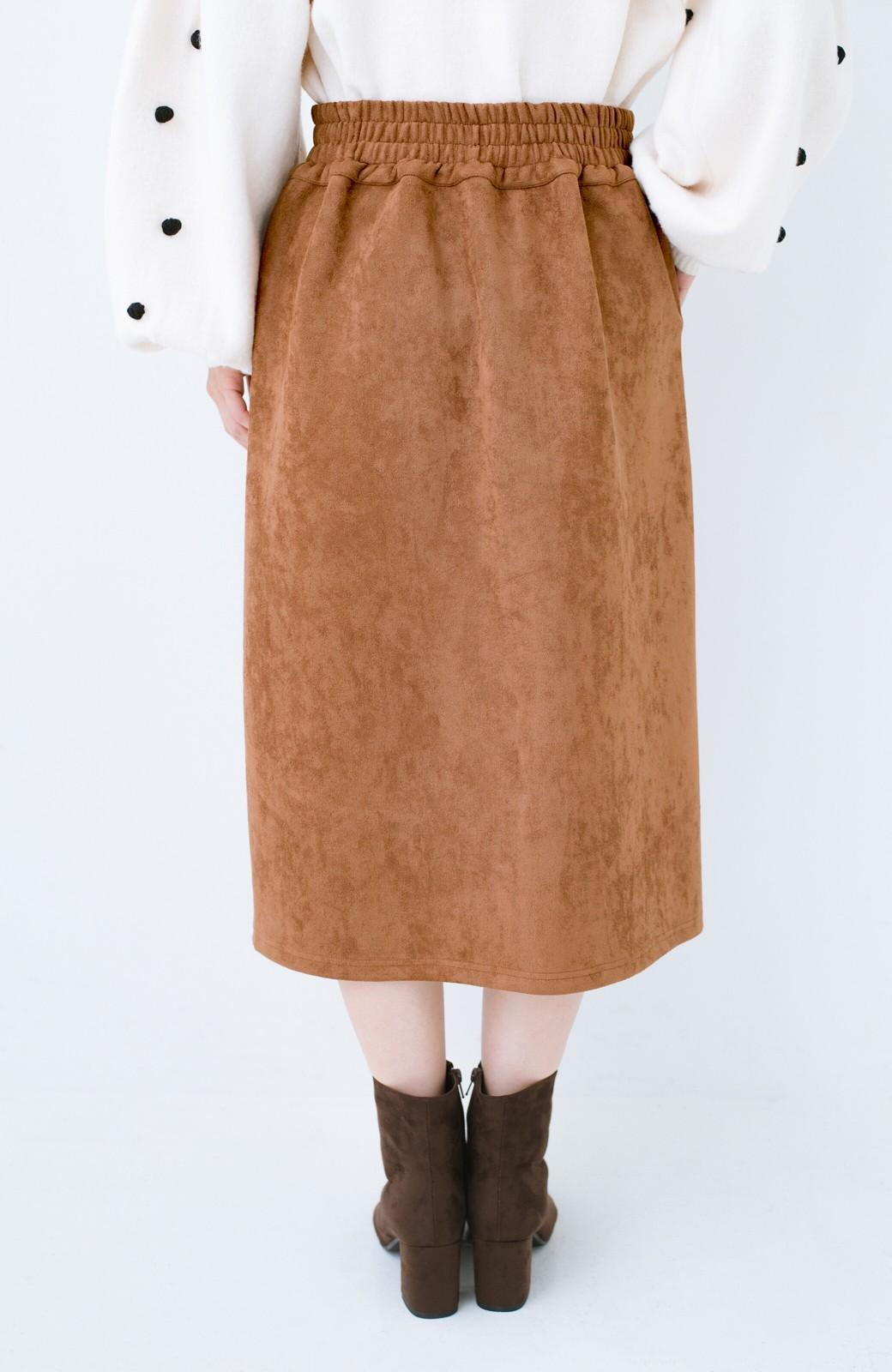 haco! 大人の女っぽ見えを実現させる フェイクスエードスリットスカート <ブラウン>の商品写真3