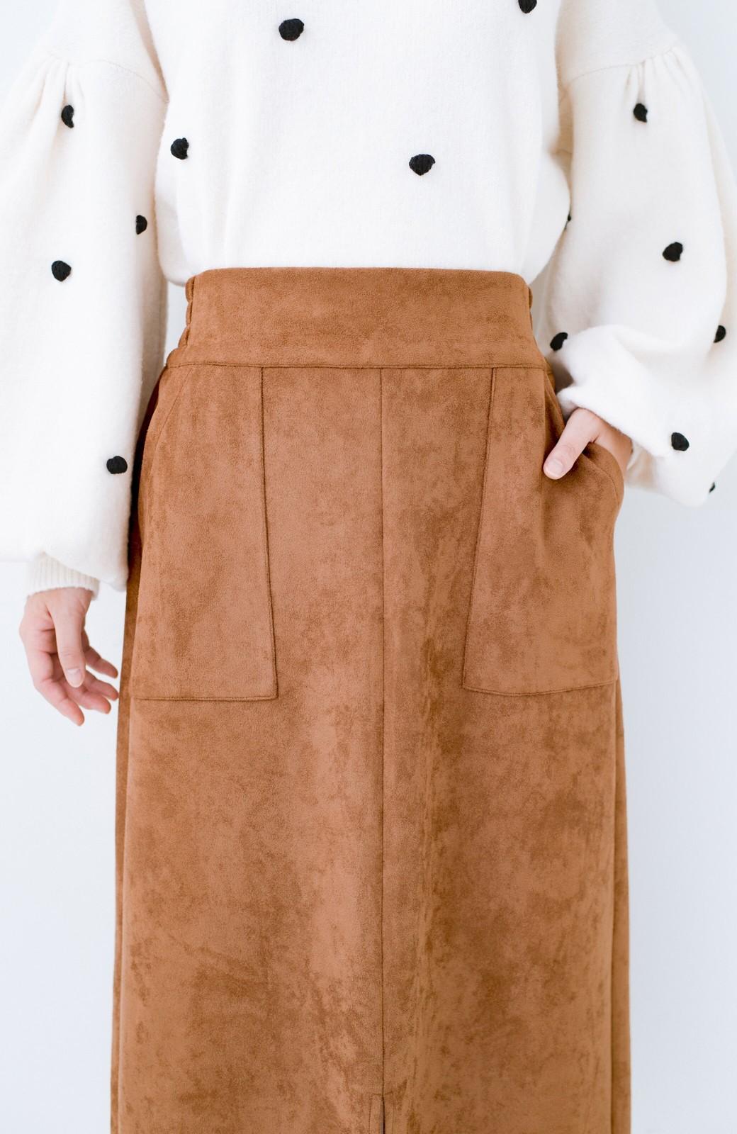 haco! 大人の女っぽ見えを実現させる フェイクスエードスリットスカート <ブラウン>の商品写真4