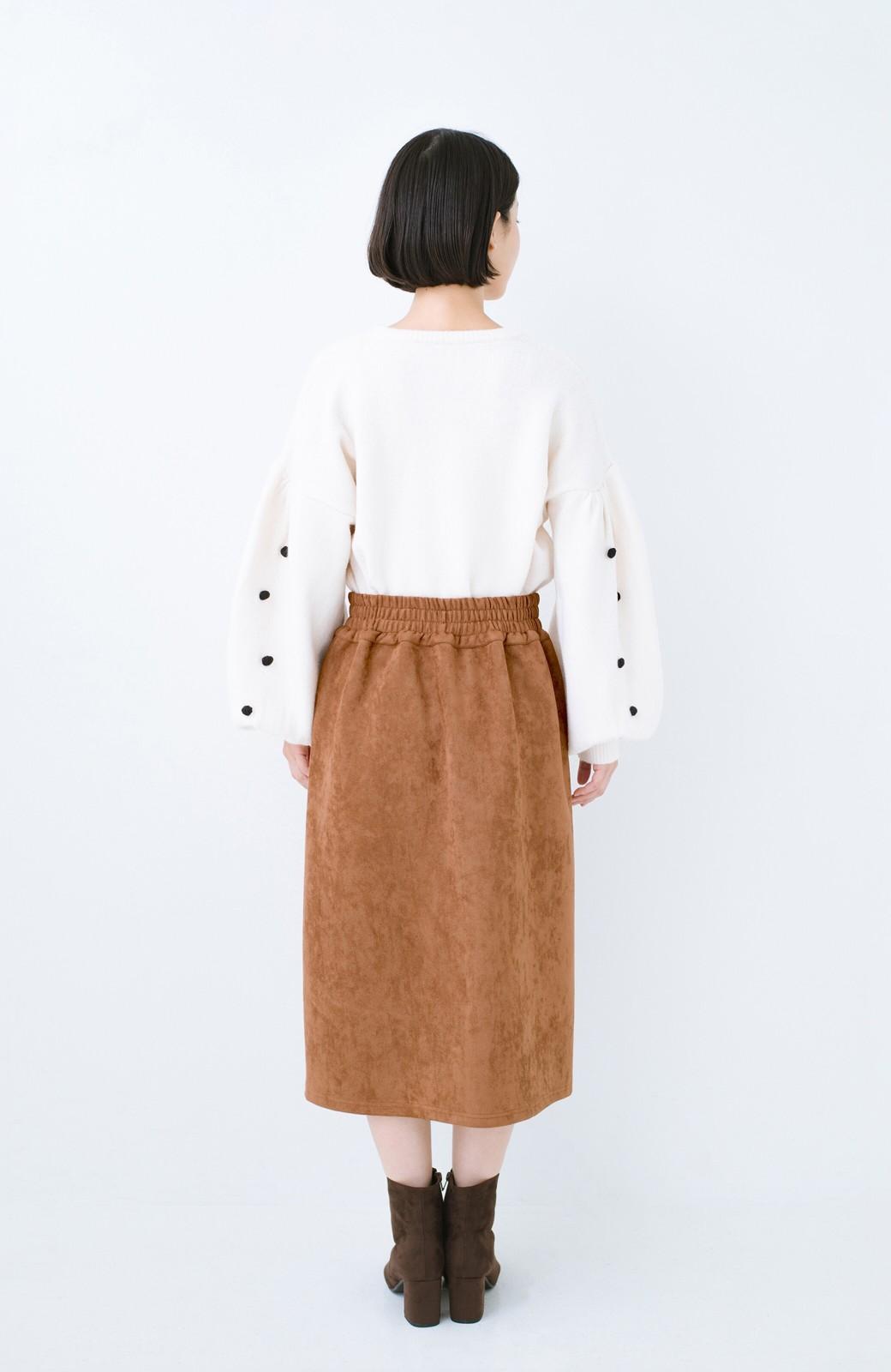 haco! 大人の女っぽ見えを実現させる フェイクスエードスリットスカート <ブラウン>の商品写真9