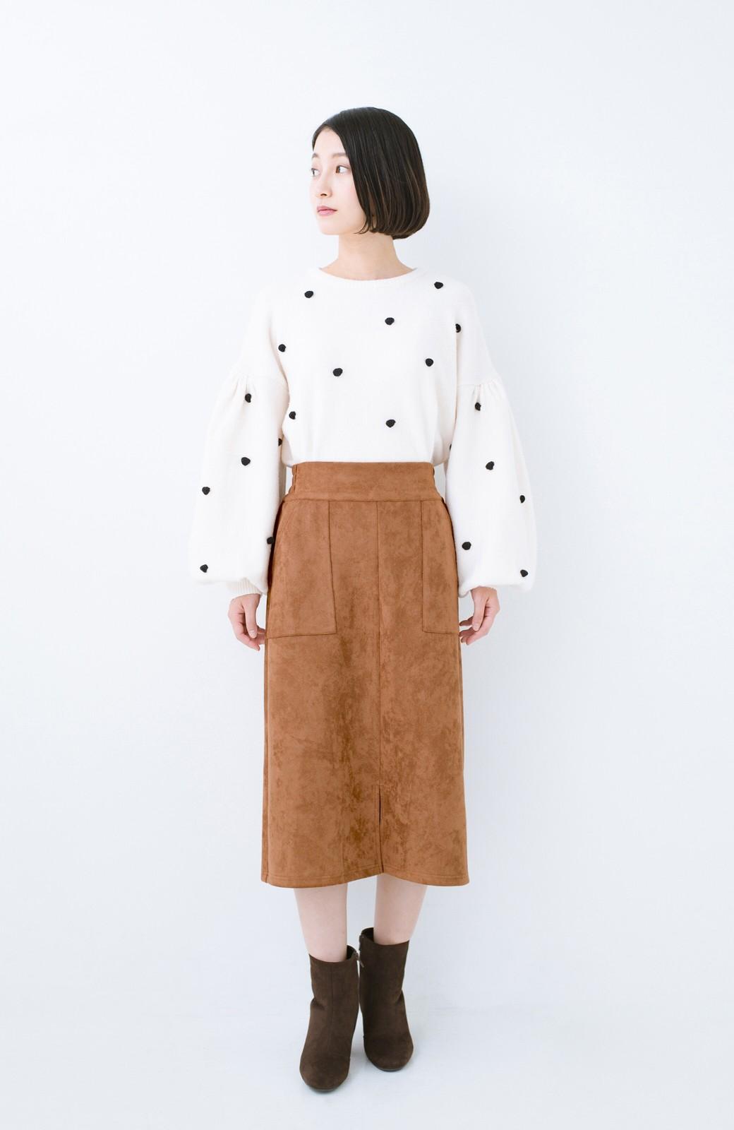 haco! 大人の女っぽ見えを実現させる フェイクスエードスリットスカート <ブラウン>の商品写真6