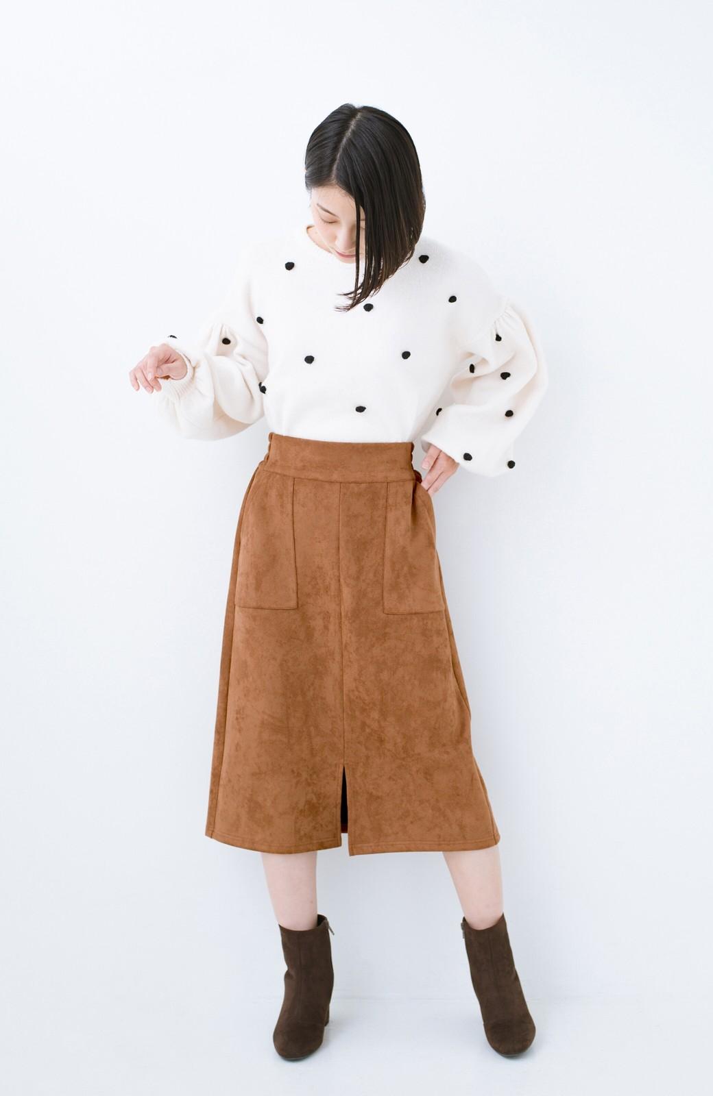 haco! 大人の女っぽ見えを実現させる フェイクスエードスリットスカート <ブラウン>の商品写真7