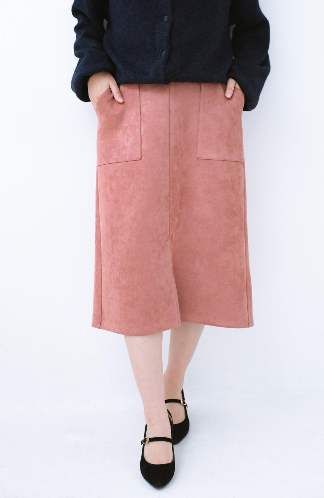 haco! 大人の女っぽ見えを実現させる フェイクスエードスリットスカート <ピンク>の商品写真4