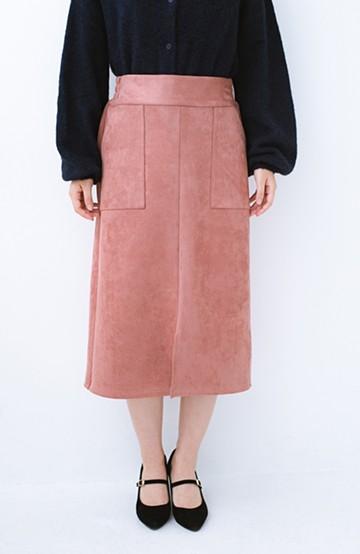haco! 大人の女っぽ見えを実現させる フェイクスエードスリットスカート <ピンク>の商品写真