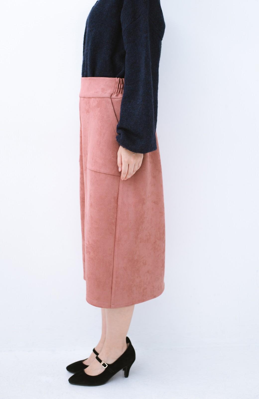 haco! 大人の女っぽ見えを実現させる フェイクスエードスリットスカート <ピンク>の商品写真5