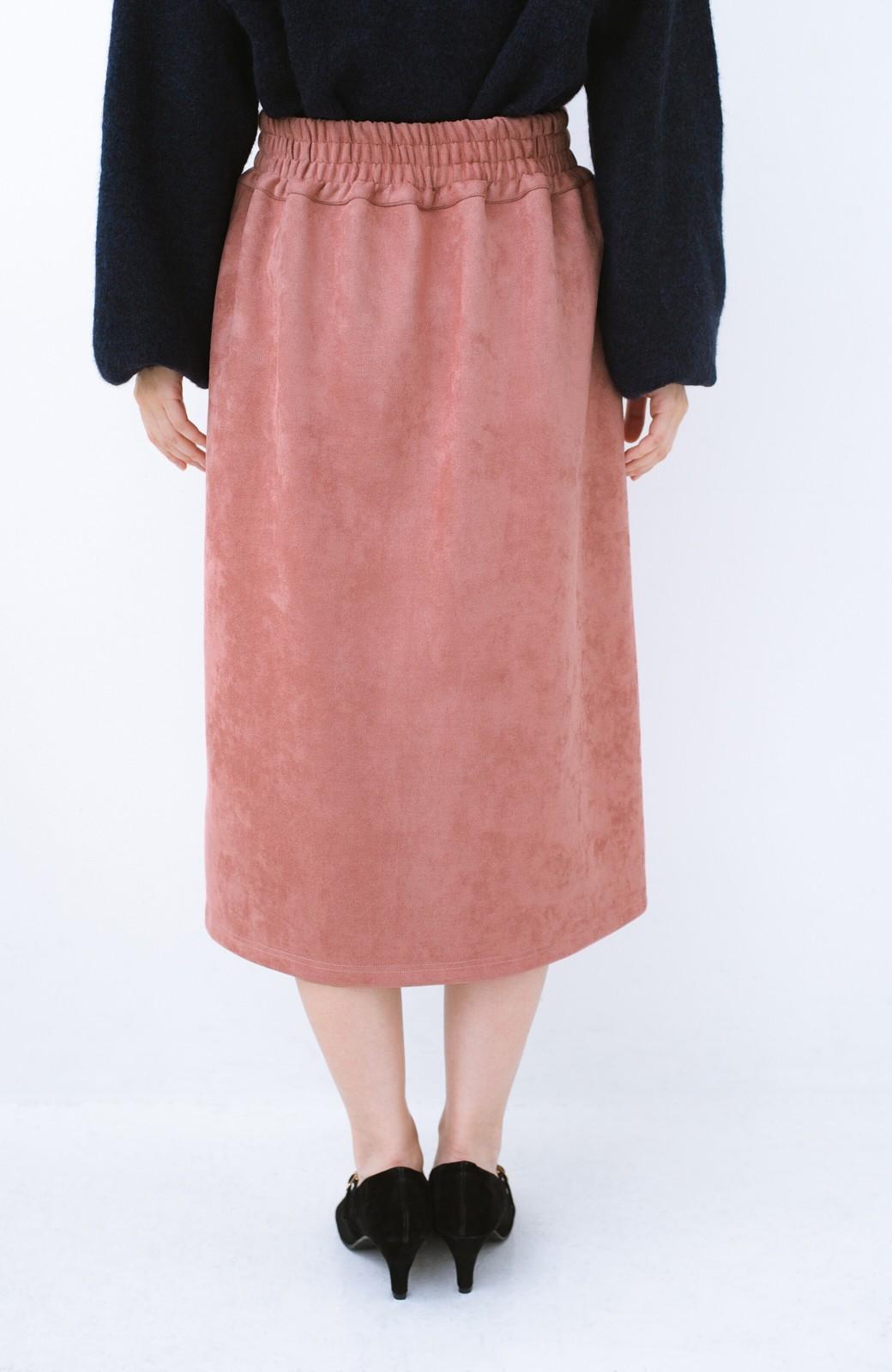 haco! 大人の女っぽ見えを実現させる フェイクスエードスリットスカート <ピンク>の商品写真6