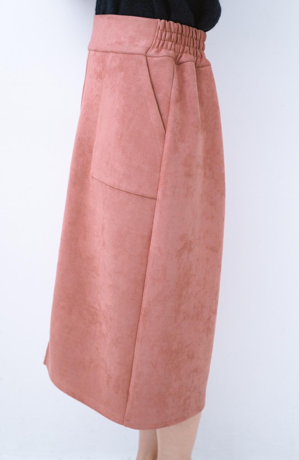 haco! 大人の女っぽ見えを実現させる フェイクスエードスリットスカート <ピンク>の商品写真7