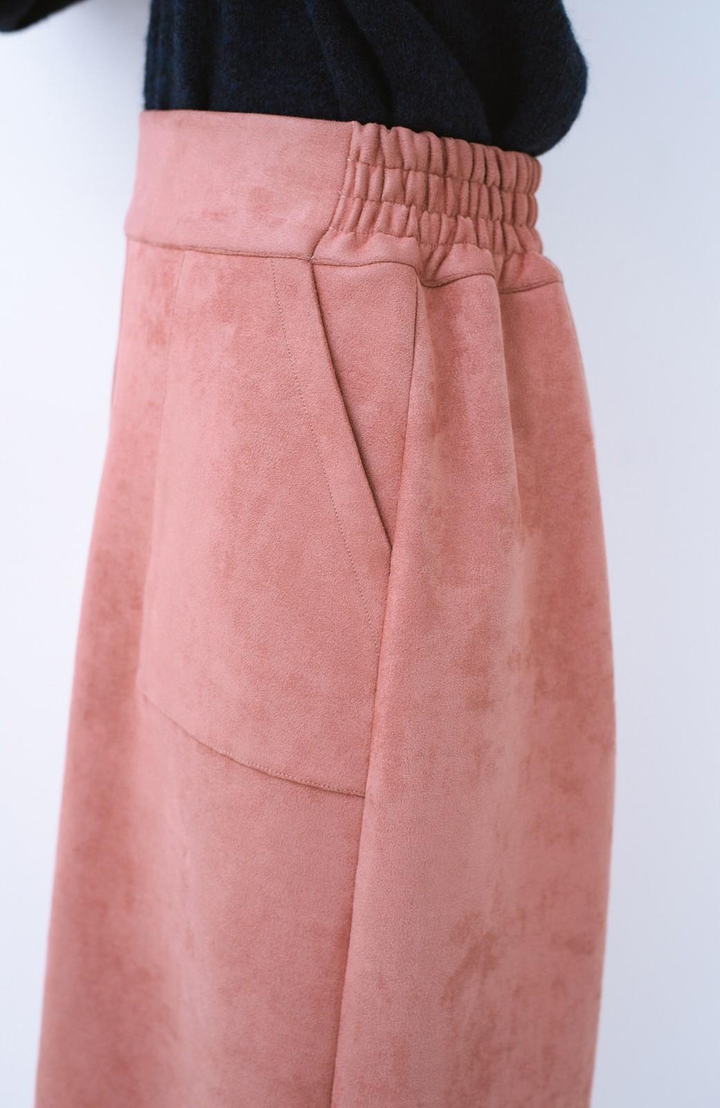 haco! 大人の女っぽ見えを実現させる フェイクスエードスリットスカート <ピンク>の商品写真8