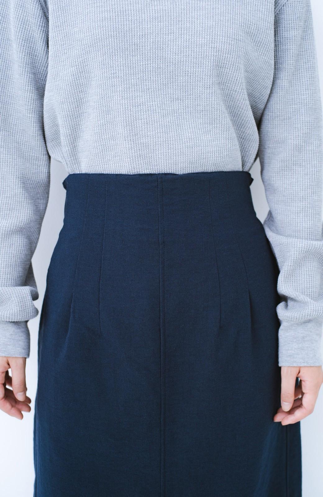 haco!  腹巻きとは呼ばせない ブルー期も華やかに過ごせる消臭加工裏地付きフリルデザインスカートセット【ブルー期】女の子バンザイ!プロジェクト <ネイビー>の商品写真16