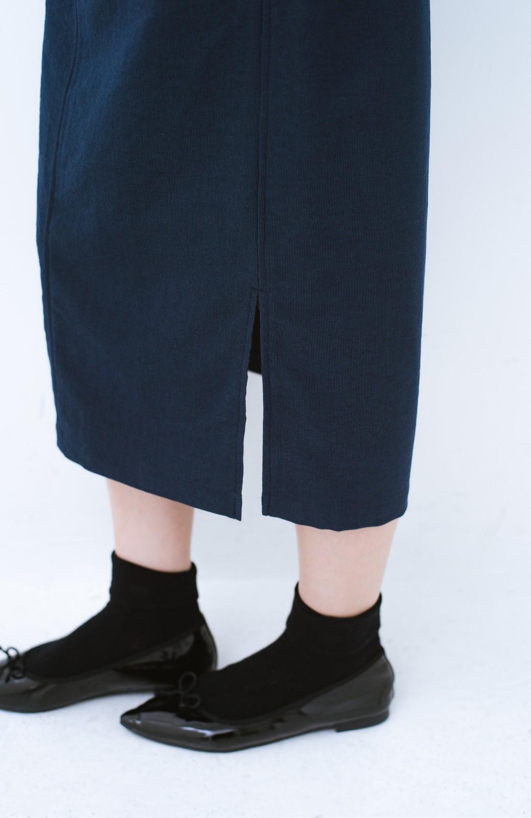 haco!  腹巻きとは呼ばせない ブルー期も華やかに過ごせる消臭加工裏地付きフリルデザインスカートセット【ブルー期】女の子バンザイ!プロジェクト <ネイビー>の商品写真17