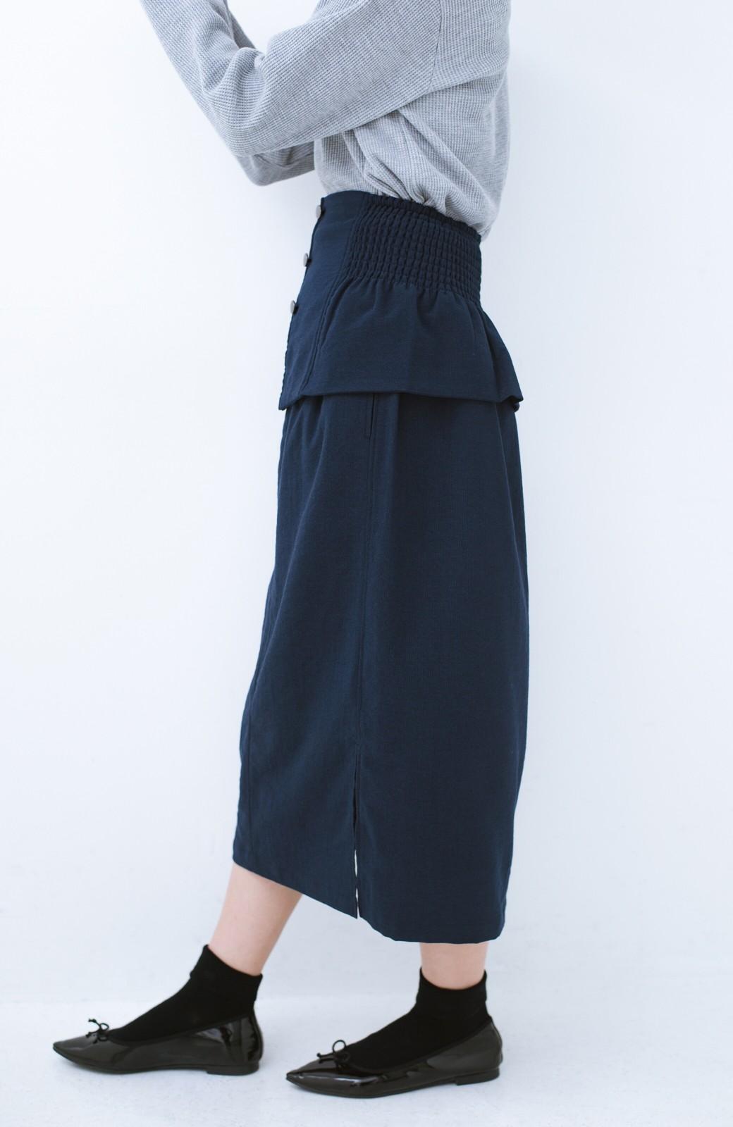 haco!  腹巻きとは呼ばせない ブルー期も華やかに過ごせる消臭加工裏地付きフリルデザインスカートセット【ブルー期】女の子バンザイ!プロジェクト <ネイビー>の商品写真12