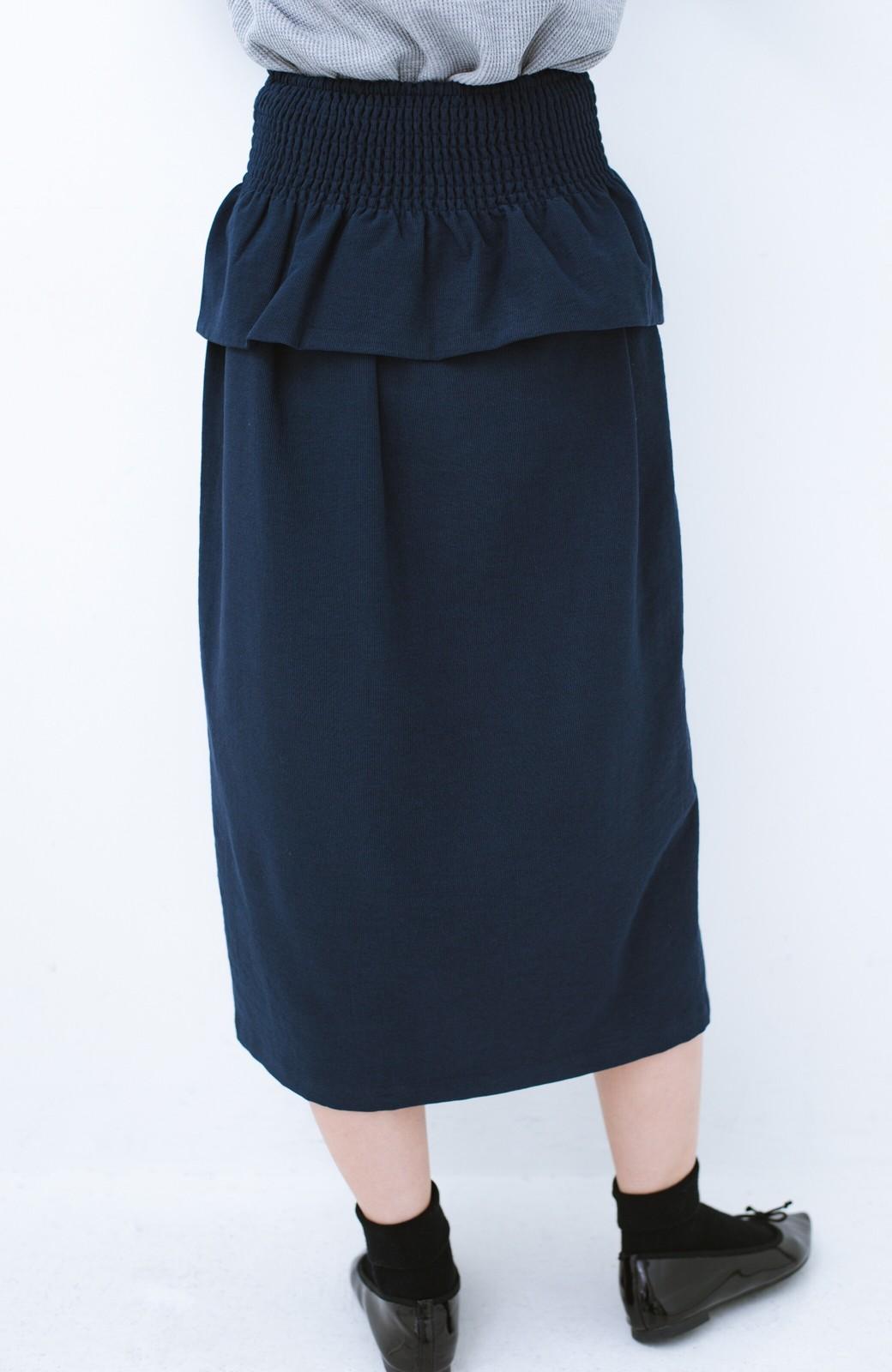 haco!  腹巻きとは呼ばせない ブルー期も華やかに過ごせる消臭加工裏地付きフリルデザインスカートセット【ブルー期】女の子バンザイ!プロジェクト <ネイビー>の商品写真13