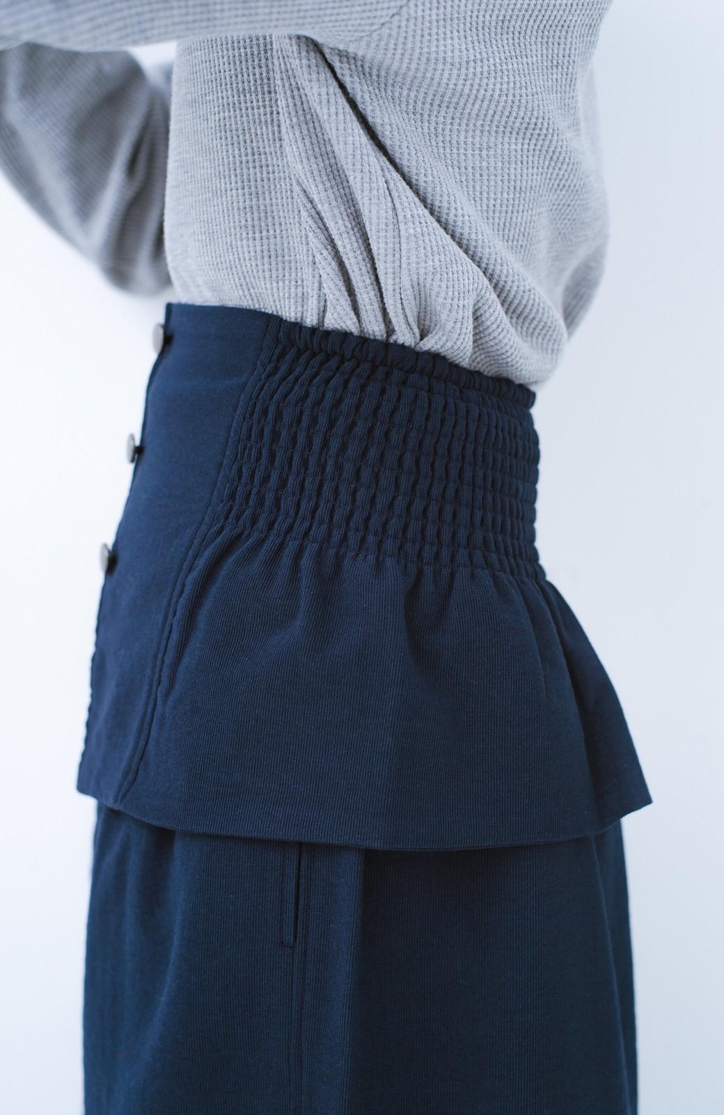 haco!  腹巻きとは呼ばせない ブルー期も華やかに過ごせる消臭加工裏地付きフリルデザインスカートセット【ブルー期】女の子バンザイ!プロジェクト <ネイビー>の商品写真8