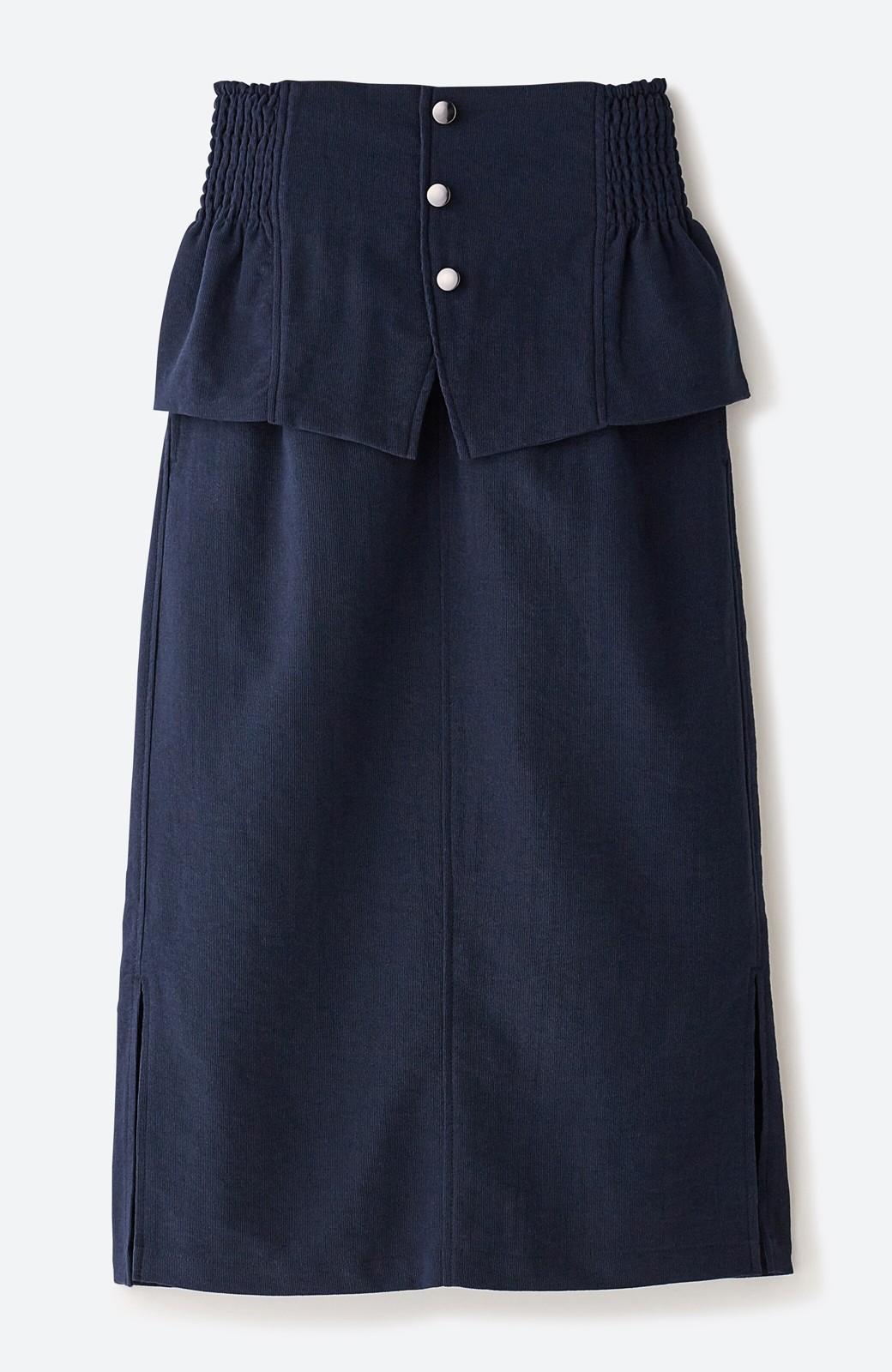 haco!  腹巻きとは呼ばせない ブルー期も華やかに過ごせる消臭加工裏地付きフリルデザインスカートセット【ブルー期】女の子バンザイ!プロジェクト <ネイビー>の商品写真10
