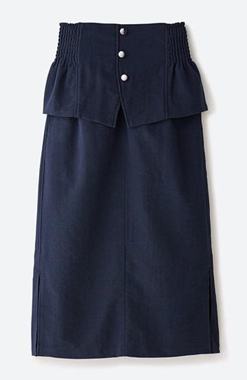 haco!  腹巻きとは呼ばせない ブルー期も華やかに過ごせる消臭加工裏地付きフリルデザインスカートセット【ブルー期】女の子バンザイ!プロジェクト <ネイビー>の商品写真