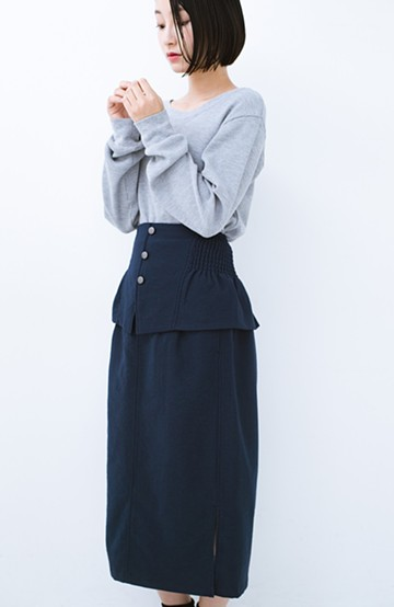 haco! 女の子バンザイ!プロジェクト【ブルー期】 腹巻きとは呼ばせない ブルー期も華やかに過ごせる消臭加工裏地付きフリルデザインスカートセット <ネイビー>の商品写真