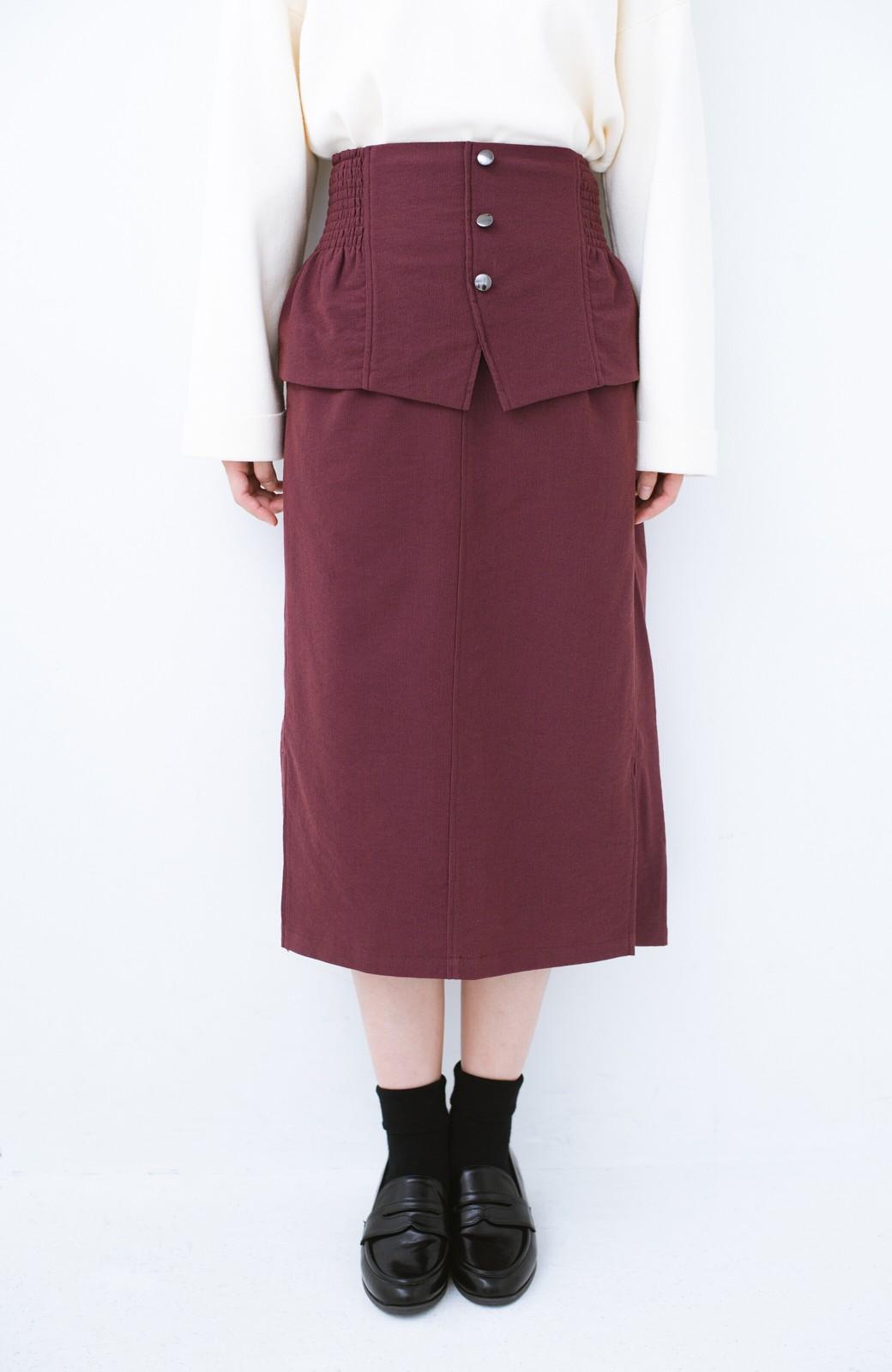 haco!  腹巻きとは呼ばせない ブルー期も華やかに過ごせる消臭加工裏地付きフリルデザインスカートセット【ブルー期】女の子バンザイ!プロジェクト <ボルドー>の商品写真9
