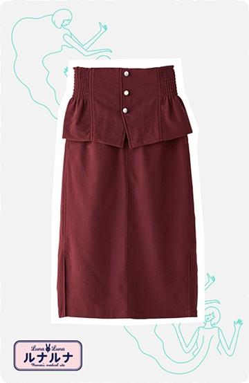 haco! 女の子バンザイ!プロジェクト【ブルー期】 腹巻きとは呼ばせない ブルー期も華やかに過ごせる消臭加工裏地付きフリルデザインスカートセット <ボルドー>の商品写真