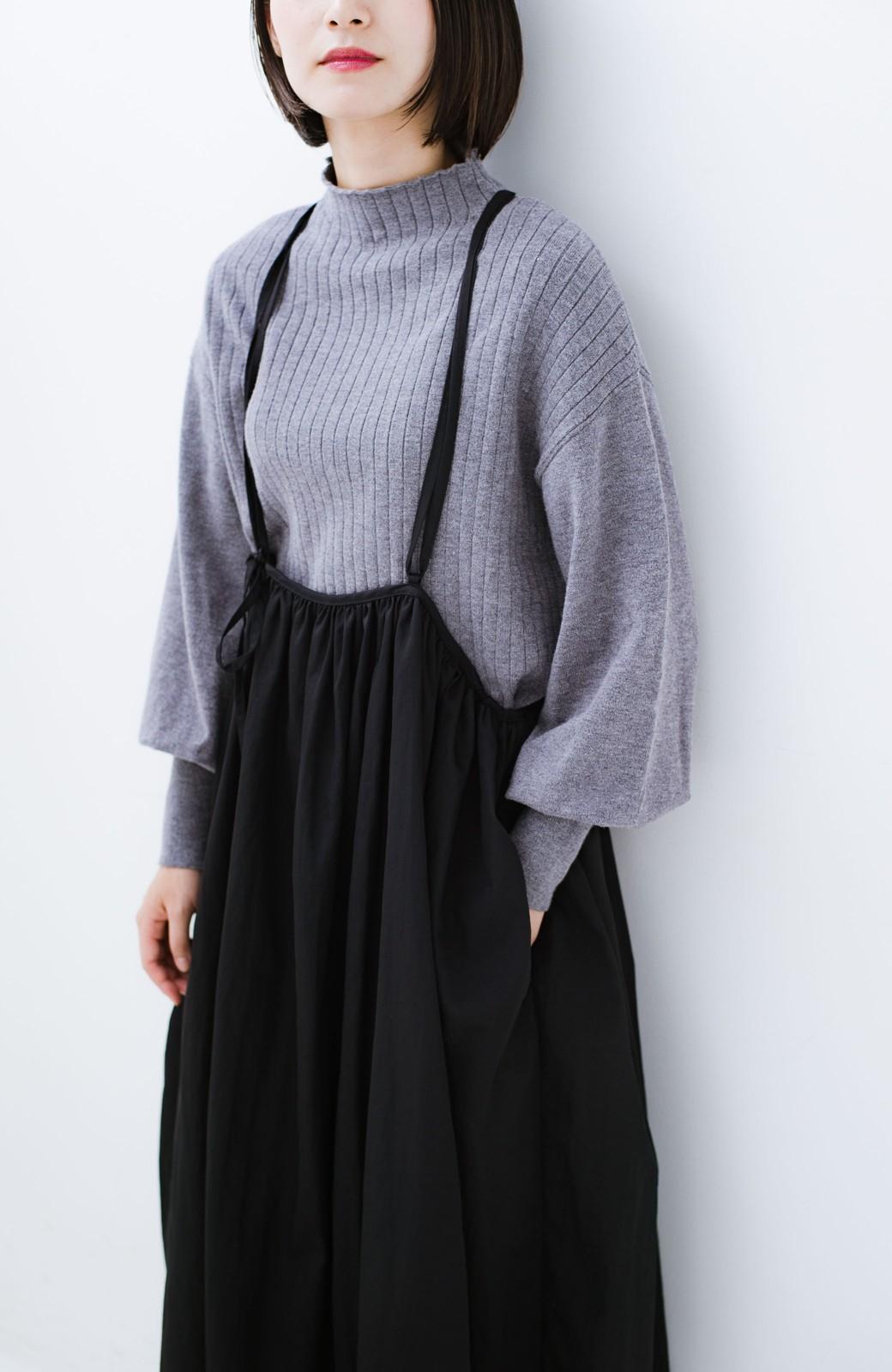haco! 女の子バンザイ!プロジェクト【ブルー期】 ニットですら重ね着できる安心さ ゆったりギャザーキャミワンピ <ブラック>の商品写真1