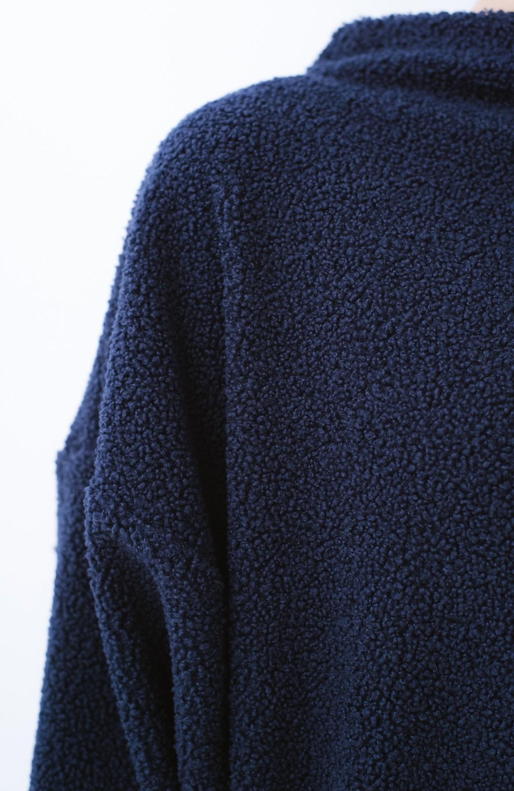 haco! むくみもすぽっと隠してくれる 楽ちんボアロングワンピ&裏起毛レギンスセット【まったり期~もやもや期】女の子バンザイ!プロジェクト  <ネイビー>の商品写真4