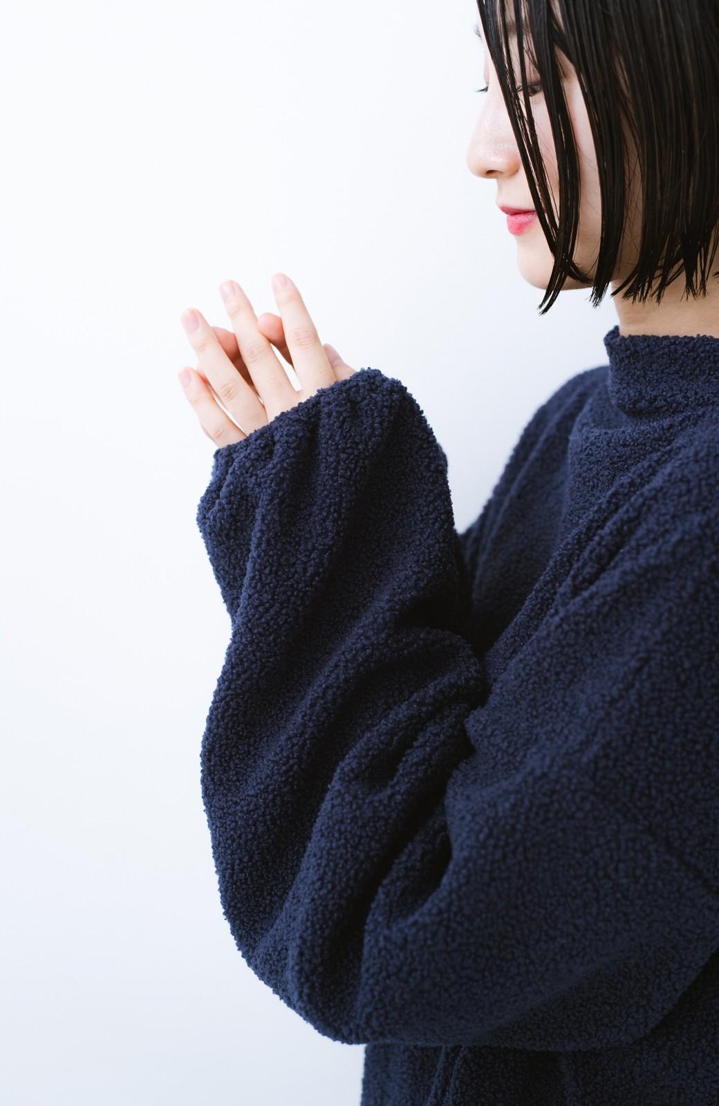 haco! むくみもすぽっと隠してくれる 楽ちんボアロングワンピ&裏起毛レギンスセット【まったり期~もやもや期】女の子バンザイ!プロジェクト  <ネイビー>の商品写真6