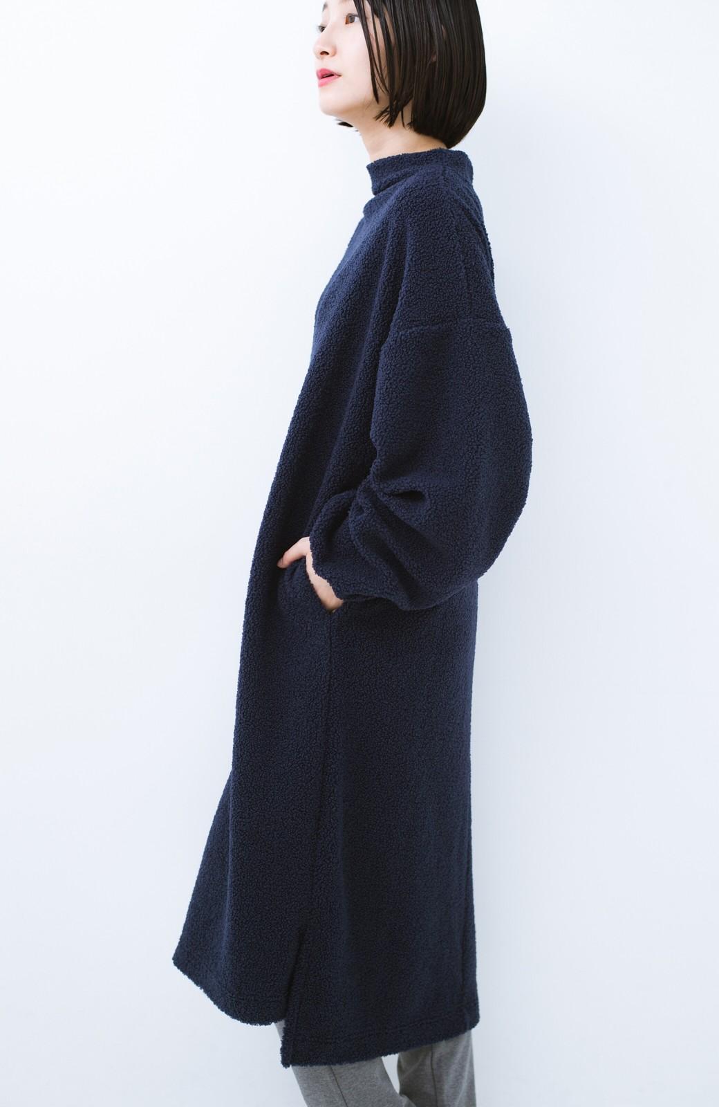 haco! むくみもすぽっと隠してくれる 楽ちんボアロングワンピ&裏起毛レギンスセット【まったり期~もやもや期】女の子バンザイ!プロジェクト  <ネイビー>の商品写真11