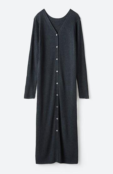 haco! 美シルエットがうれしい着方自由のオトナリブニットカーディガン by MAKORI <チャコールグレー>の商品写真