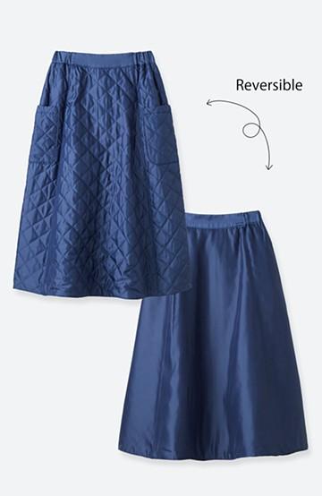 haco! ふんわりシルエットでウエストキュッと見せ リバーシブルで楽しめるキルティングスカート  <ネイビー>の商品写真