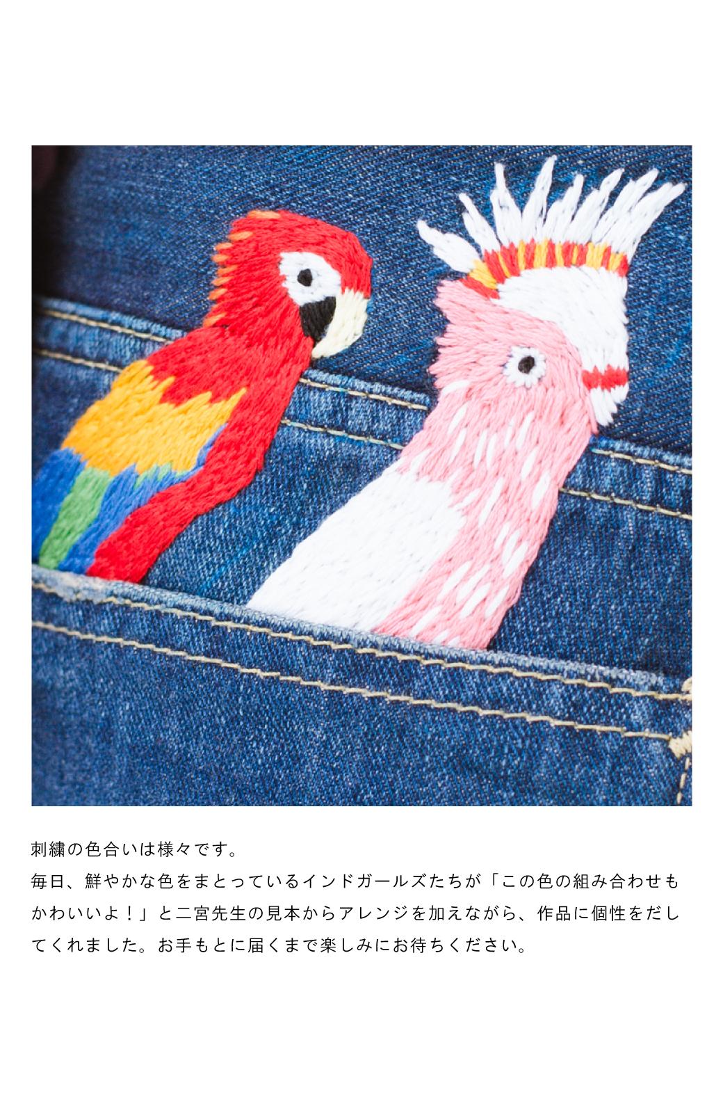 haco! Stitch by Stitch ポケットから大好きな鳥さんがこんにちは!Lee for PBP シルエットがきれいなデニムパンツ <インディゴブルー>の商品写真3
