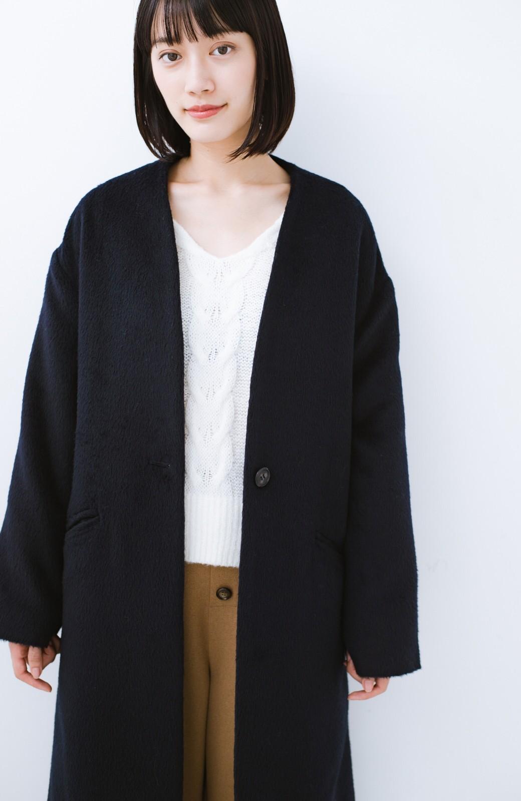 haco! 女っぽくもかっこよくも着られる ベルトつきノーカラーコート <ネイビー>の商品写真20