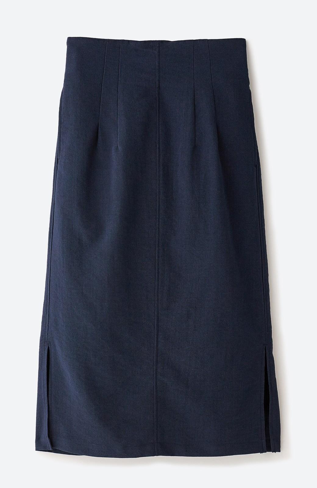 haco!  腹巻きとは呼ばせない ブルー期も華やかに過ごせる消臭加工裏地付きフリルデザインスカートセット【ブルー期】女の子バンザイ!プロジェクト <ネイビー>の商品写真3