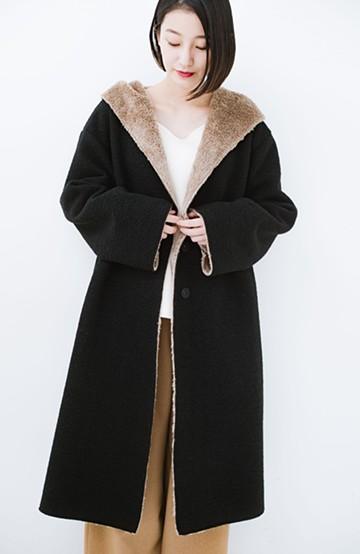 haco! 楽ちん&あったか 気軽に羽織れるスライバー&ボアのフードコート <ブラック>の商品写真