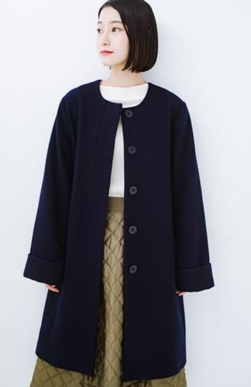 haco! MADE IN JAPAN生地を使用した きちんとしたいときのノーカラーコート <ネイビー>の商品写真