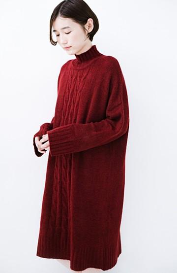 haco! お寝坊さんの着るだけ素敵服 ぱふっとシルエットのケーブル柄ニットワンピース<レッド>の商品写真