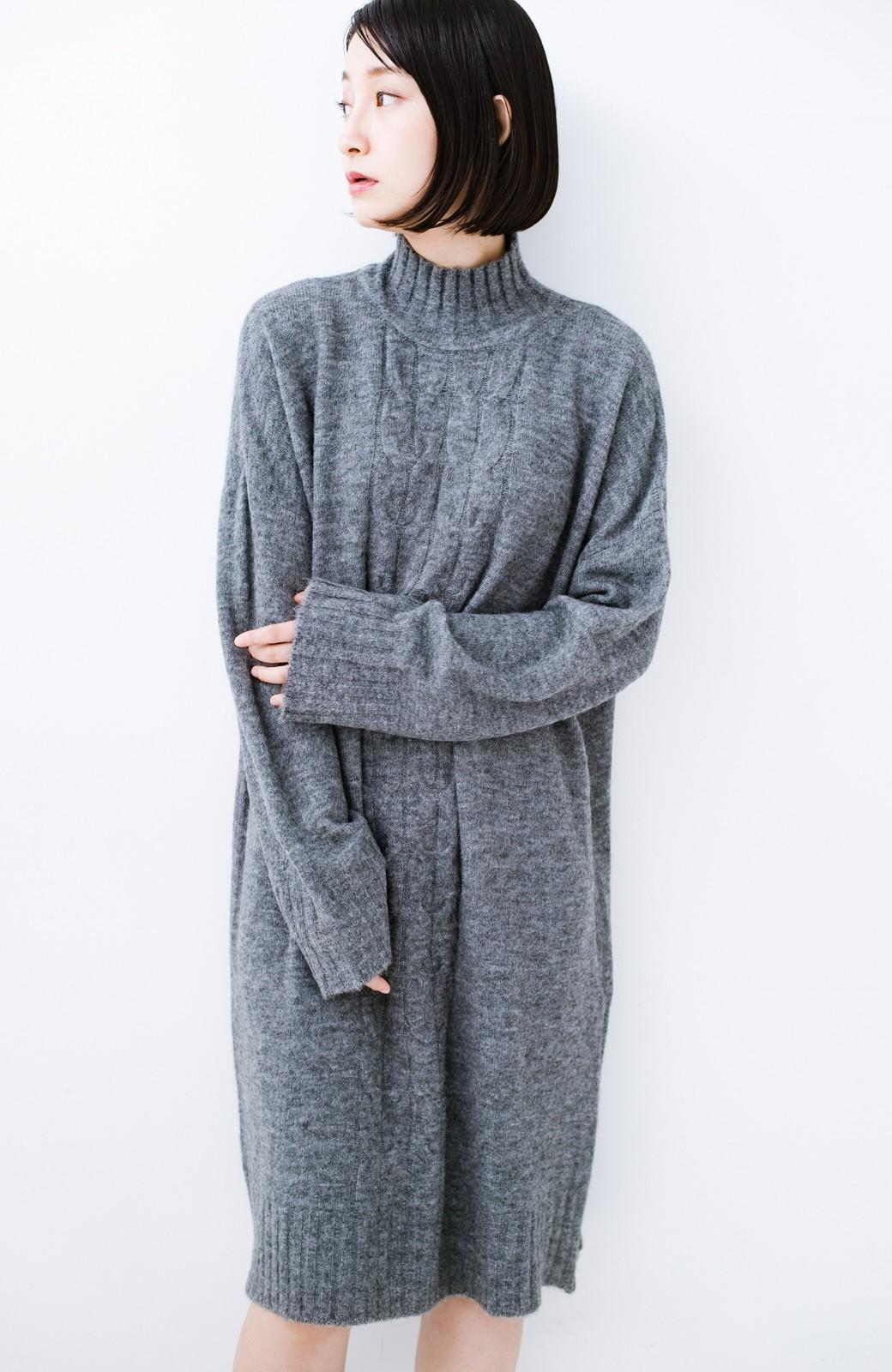haco! お寝坊さんの着るだけ素敵服 ぱふっとシルエットのケーブル柄ニットワンピース <杢グレー>の商品写真2