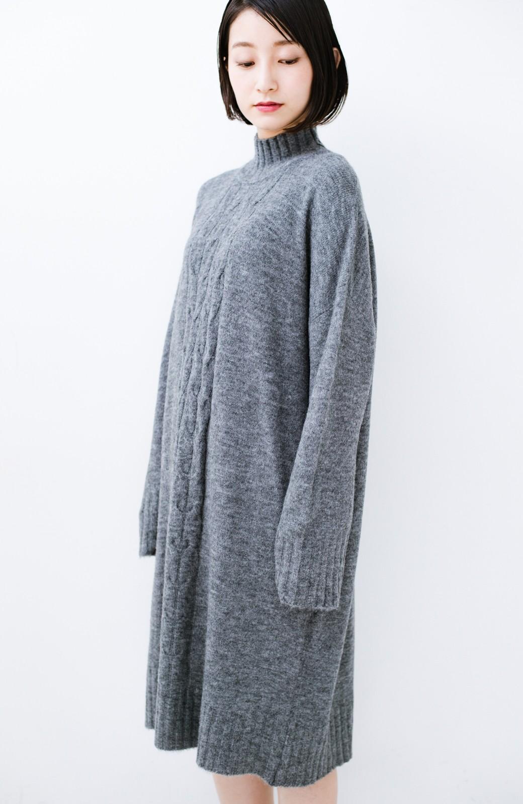 haco! お寝坊さんの着るだけ素敵服 ぱふっとシルエットのケーブル柄ニットワンピース <杢グレー>の商品写真10