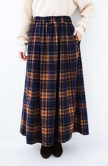 haco! ギリギリ女子のタイツなしでもいけるんちゃうか起毛チェックロングスカート <ネイビー>の商品写真