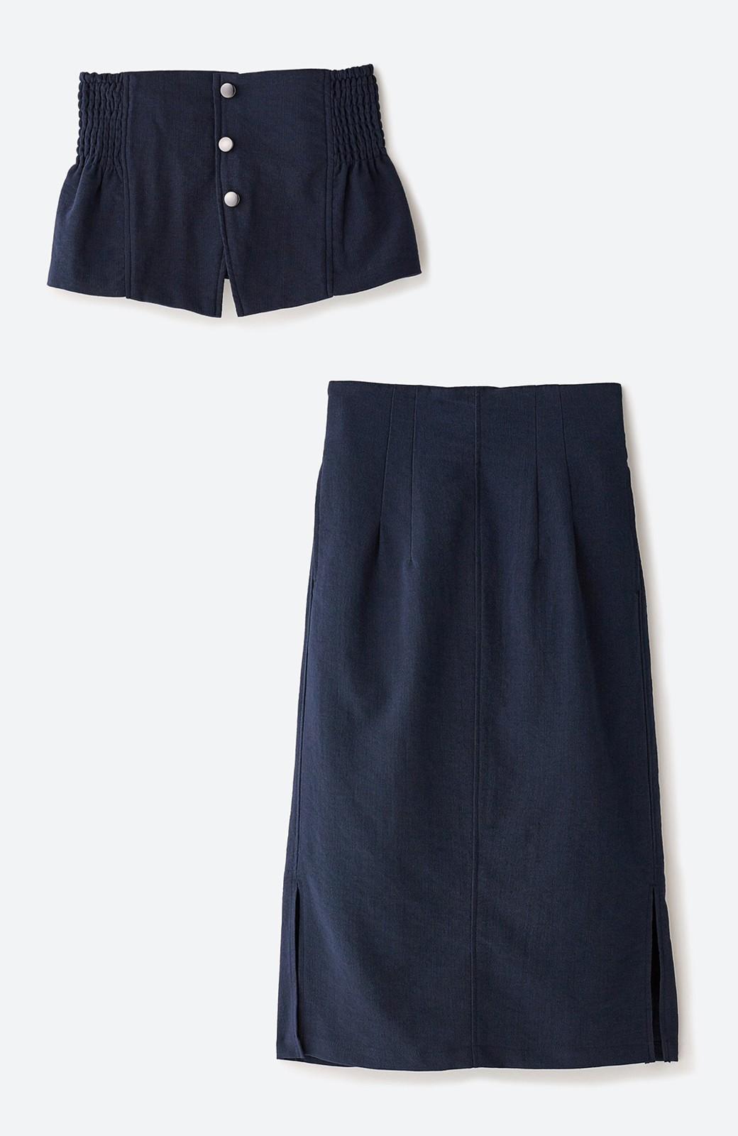 haco!  腹巻きとは呼ばせない ブルー期も華やかに過ごせる消臭加工裏地付きフリルデザインスカートセット【ブルー期】女の子バンザイ!プロジェクト <ネイビー>の商品写真1