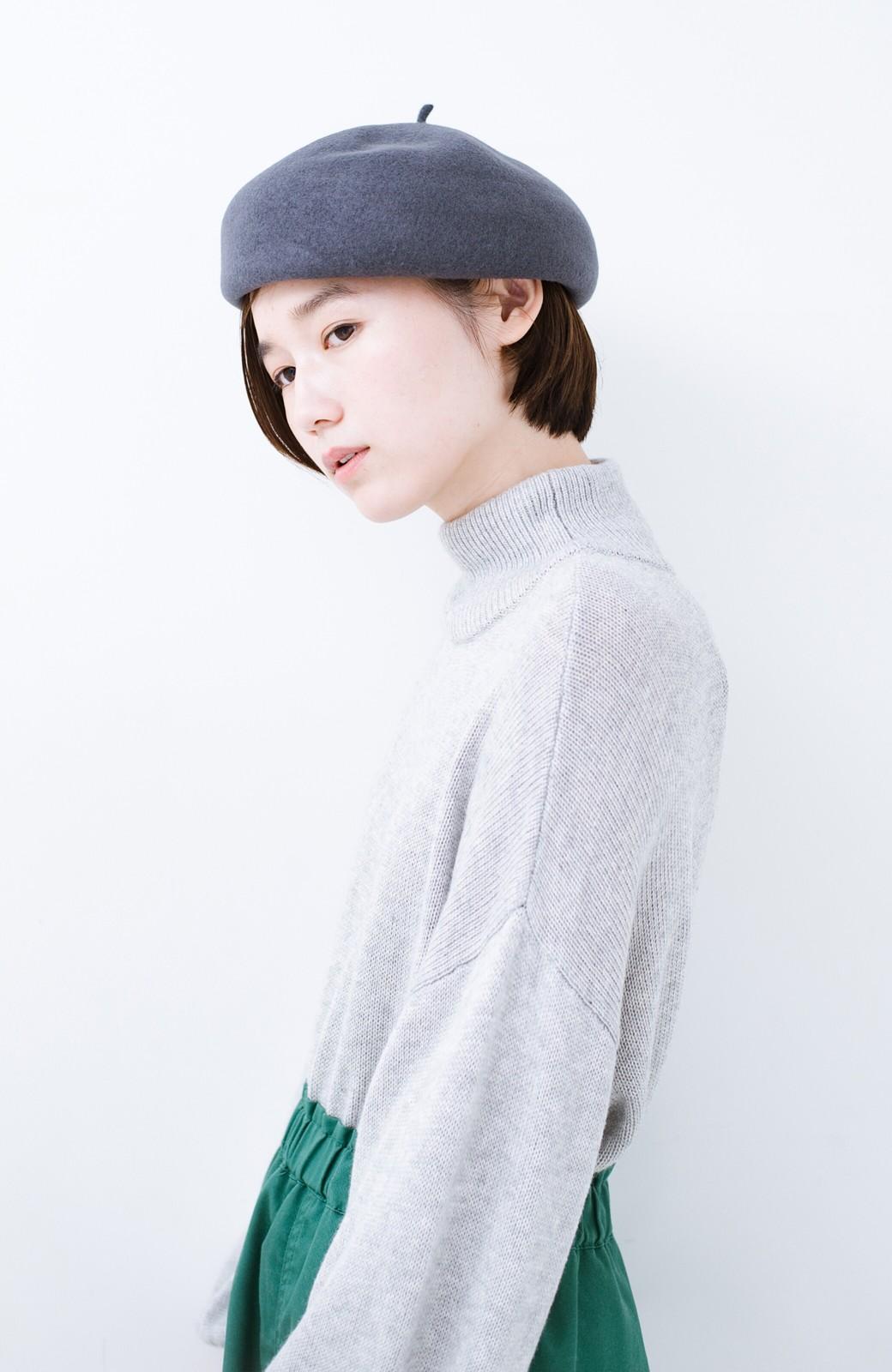 haco! バスクベレー帽 <グレー>の商品写真8